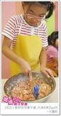 媽媽play_2011小廚師烘焙夏令營_內湖B梯Day05:媽媽play_2011小廚師烘焙夏令營_內湖A梯Day05_030.JPG