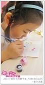 媽媽play_2011小廚師烘焙夏令營_內湖B梯Day05:媽媽play_2011小廚師烘焙夏令營_內湖A梯Day05_144.JPG