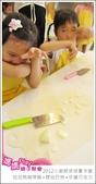 2012小廚師烘焙夏令營_A梯Day01_拉拉熊咖哩飯+蝶谷巴特+手繪巧克力:20120716_媽媽play_夏令營A梯Day01_082.JPG