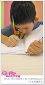 媽媽play_2011小廚師烘焙夏令營_內湖B梯Day03:媽媽play_2011小廚師烘焙夏令營_內湖B梯Day03_003.JPG