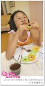 媽媽play_2011小廚師烘焙夏令營_內湖B梯Day03:媽媽play_2011小廚師烘焙夏令營_內湖B梯Day03_176.JPG
