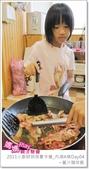 媽媽play_2011小廚師烘焙夏令營_內湖A梯Day04:媽媽play_2011小廚師烘焙夏令營_內湖A梯Day04_088.JPG