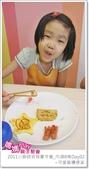 媽媽play_2011小廚師烘焙夏令營_內湖B梯Day03:媽媽play_2011小廚師烘焙夏令營_內湖B梯Day03_177.JPG