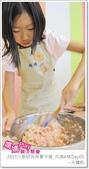 媽媽play_2011小廚師烘焙夏令營_內湖B梯Day05:媽媽play_2011小廚師烘焙夏令營_內湖A梯Day05_031.JPG