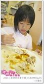 媽媽play_2011小廚師烘焙夏令營_內湖B梯Day05:媽媽play_2011小廚師烘焙夏令營_內湖A梯Day05_100.JPG
