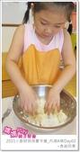 媽媽play_2011小廚師烘焙夏令營_內湖A梯Day02:媽媽play_2011小廚師烘焙夏令營_內湖A梯Day02_028.JPG