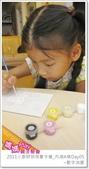 媽媽play_2011小廚師烘焙夏令營_內湖B梯Day05:媽媽play_2011小廚師烘焙夏令營_內湖A梯Day05_145.JPG
