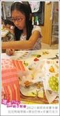 2012小廚師烘焙夏令營_A梯Day01_拉拉熊咖哩飯+蝶谷巴特+手繪巧克力:20120716_媽媽play_夏令營A梯Day01_260.JPG