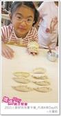 媽媽play_2011小廚師烘焙夏令營_內湖B梯Day05:媽媽play_2011小廚師烘焙夏令營_內湖A梯Day05_074.JPG