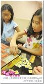 媽媽play_2011小廚師烘焙夏令營_內湖A梯Day02:媽媽play_2011小廚師烘焙夏令營_內湖A梯Day02_156.JPG