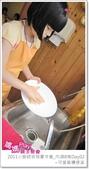 媽媽play_2011小廚師烘焙夏令營_內湖B梯Day03:媽媽play_2011小廚師烘焙夏令營_內湖B梯Day03_181.JPG