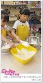 媽媽play_2011小廚師烘焙夏令營_內湖C梯Day02:媽媽play_2011小廚師烘焙夏令營_內湖C梯Day02_004.JPG