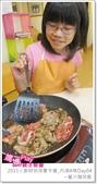 媽媽play_2011小廚師烘焙夏令營_內湖A梯Day04:媽媽play_2011小廚師烘焙夏令營_內湖A梯Day04_090.JPG