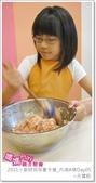 媽媽play_2011小廚師烘焙夏令營_內湖B梯Day05:媽媽play_2011小廚師烘焙夏令營_內湖A梯Day05_033.JPG