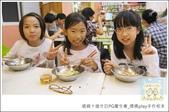 晴晴十歲生日:晴10歲生日_媽媽play_手作相本076.JPG