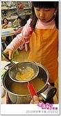 《媽媽play》2010烘焙寒令營:媽媽play_親子烘焙廚房_2010烘焙寒令營_201002_008.JPG