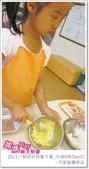 媽媽play_2011小廚師烘焙夏令營_內湖B梯Day03:媽媽play_2011小廚師烘焙夏令營_內湖B梯Day03_104.JPG