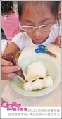 2012小廚師烘焙夏令營_A梯Day01_拉拉熊咖哩飯+蝶谷巴特+手繪巧克力:20120716_媽媽play_夏令營A梯Day01_164.JPG