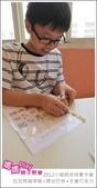 2012小廚師烘焙夏令營_A梯Day01_拉拉熊咖哩飯+蝶谷巴特+手繪巧克力:20120716_媽媽play_夏令營A梯Day01_002.JPG