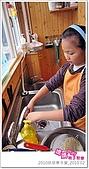 《媽媽play》2010烘焙寒令營:媽媽play_親子烘焙廚房_2010烘焙寒令營_201002_009.JPG