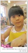 媽媽play_2011小廚師烘焙夏令營_內湖A梯Day04:媽媽play_2011小廚師烘焙夏令營_內湖A梯Day04_030.JPG