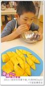 媽媽play_2011小廚師烘焙夏令營_內湖B梯Day03:媽媽play_2011小廚師烘焙夏令營_內湖B梯Day03_183.JPG