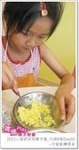 媽媽play_2011小廚師烘焙夏令營_內湖B梯Day03:媽媽play_2011小廚師烘焙夏令營_內湖B梯Day03_106.JPG