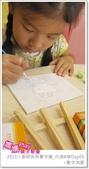 媽媽play_2011小廚師烘焙夏令營_內湖B梯Day05:媽媽play_2011小廚師烘焙夏令營_內湖A梯Day05_147.JPG