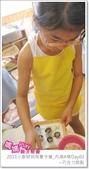 媽媽play_2011小廚師烘焙夏令營_內湖A梯Day02:媽媽play_2011小廚師烘焙夏令營_內湖A梯Day02_105.JPG