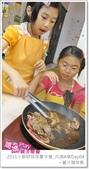 媽媽play_2011小廚師烘焙夏令營_內湖A梯Day04:媽媽play_2011小廚師烘焙夏令營_內湖A梯Day04_091.JPG