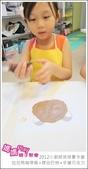 2012小廚師烘焙夏令營_A梯Day01_拉拉熊咖哩飯+蝶谷巴特+手繪巧克力:20120716_媽媽play_夏令營A梯Day01_278.JPG