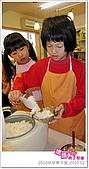 《媽媽play》2010烘焙寒令營:媽媽play_親子烘焙廚房_2010烘焙寒令營_201002_010.JPG