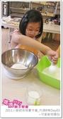 媽媽play_2011小廚師烘焙夏令營_內湖B梯Day03:媽媽play_2011小廚師烘焙夏令營_內湖B梯Day03_185.JPG