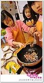 《媽媽play》2010烘焙寒令營:媽媽play_親子烘焙廚房_2010烘焙寒令營_201002_011.JPG