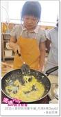 媽媽play_2011小廚師烘焙夏令營_內湖A梯Day02:媽媽play_2011小廚師烘焙夏令營_內湖A梯Day02_068.JPG
