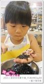 媽媽play_2011小廚師烘焙夏令營_內湖A梯Day04:媽媽play_2011小廚師烘焙夏令營_內湖A梯Day04_031.JPG