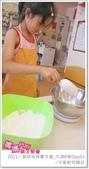 媽媽play_2011小廚師烘焙夏令營_內湖B梯Day03:媽媽play_2011小廚師烘焙夏令營_內湖B梯Day03_186.JPG