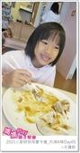 媽媽play_2011小廚師烘焙夏令營_內湖B梯Day05:媽媽play_2011小廚師烘焙夏令營_內湖A梯Day05_102.JPG