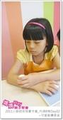 媽媽play_2011小廚師烘焙夏令營_內湖B梯Day03:媽媽play_2011小廚師烘焙夏令營_內湖B梯Day03_012.JPG