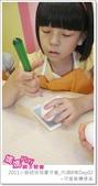 媽媽play_2011小廚師烘焙夏令營_內湖B梯Day03:媽媽play_2011小廚師烘焙夏令營_內湖B梯Day03_014.JPG