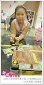 媽媽play_2011小廚師烘焙夏令營_內湖A梯Day02:媽媽play_2011小廚師烘焙夏令營_內湖A梯Day02_158.JPG