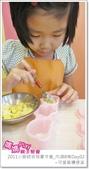 媽媽play_2011小廚師烘焙夏令營_內湖B梯Day03:媽媽play_2011小廚師烘焙夏令營_內湖B梯Day03_109.JPG