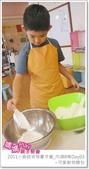 媽媽play_2011小廚師烘焙夏令營_內湖B梯Day03:媽媽play_2011小廚師烘焙夏令營_內湖B梯Day03_187.JPG