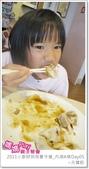 媽媽play_2011小廚師烘焙夏令營_內湖B梯Day05:媽媽play_2011小廚師烘焙夏令營_內湖A梯Day05_103.JPG