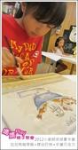 2012小廚師烘焙夏令營_A梯Day01_拉拉熊咖哩飯+蝶谷巴特+手繪巧克力:20120716_媽媽play_夏令營A梯Day01_247.JPG