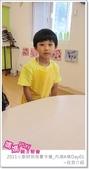 媽媽play_2011小廚師烘焙夏令營_內湖A梯Day01:媽媽play_2011小廚師烘焙夏令營_內湖A梯Day01_010.JPG