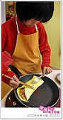 《媽媽play》2010烘焙寒令營:媽媽play_親子烘焙廚房_2010烘焙寒令營_201002_013.JPG