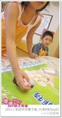 媽媽play_2011小廚師烘焙夏令營_內湖B梯Day03:媽媽play_2011小廚師烘焙夏令營_內湖B梯Day03_297.JPG