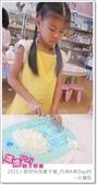 媽媽play_2011小廚師烘焙夏令營_內湖B梯Day05:媽媽play_2011小廚師烘焙夏令營_內湖A梯Day05_002.JPG