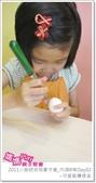 媽媽play_2011小廚師烘焙夏令營_內湖B梯Day03:媽媽play_2011小廚師烘焙夏令營_內湖B梯Day03_016.JPG